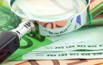 С чего можно начать свою кредитную историю, если не было кредитов, и как сделать ее положительной