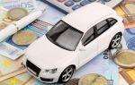 Как взять автокредит на новый или подержанный б/у автомобиль без первоначального взноса