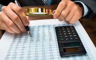 Как законно провести процедуру списания долгов для физических лиц по действующим кредитам