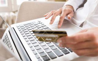 Быстрое исправление плохой кредитной истории при помощи микрозаймов в лучших онлайн МФО