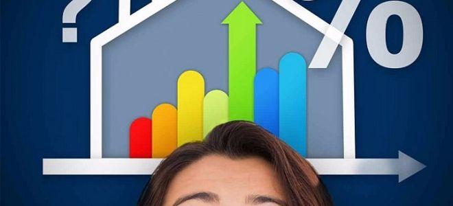 «За» и «против» ипотечного кредитования, как взять ипотеку на максимально выгодных условиях