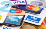 Как заказать оформление зарплатной карты самостоятельно и выбрать лучшее банковское предложение