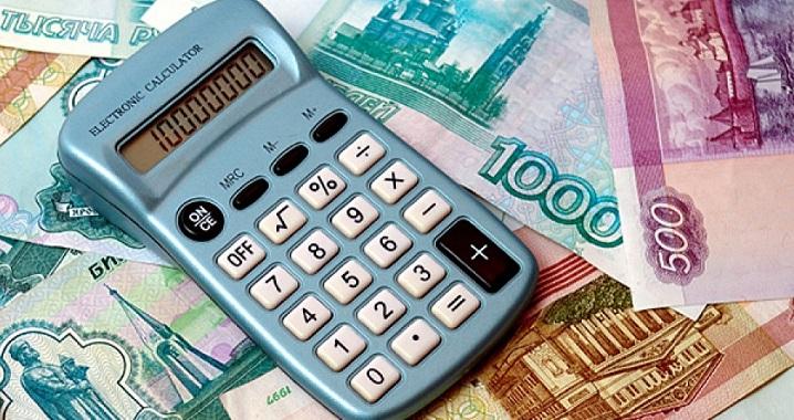 Подсчет доп. комиссий по взятому потребительскому займу