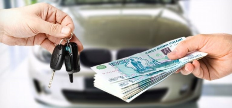 Обмен ключей от машины на деньги