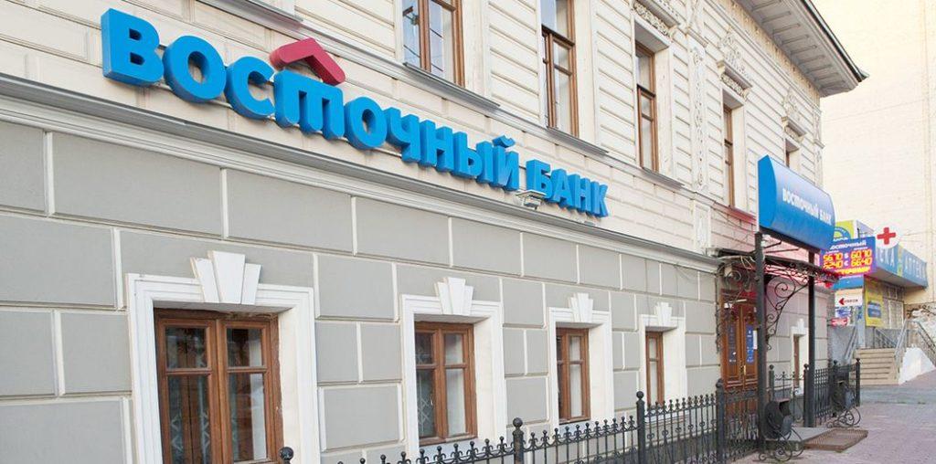 Фасад здания, в котором расположен банк