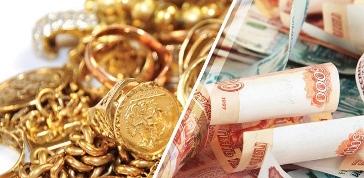 Драгоценности и деньги