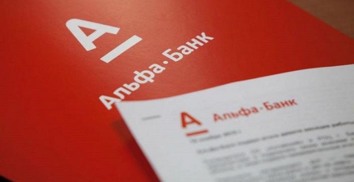 """Логотип """"Альфа-Банк"""" и соответствующая документация"""