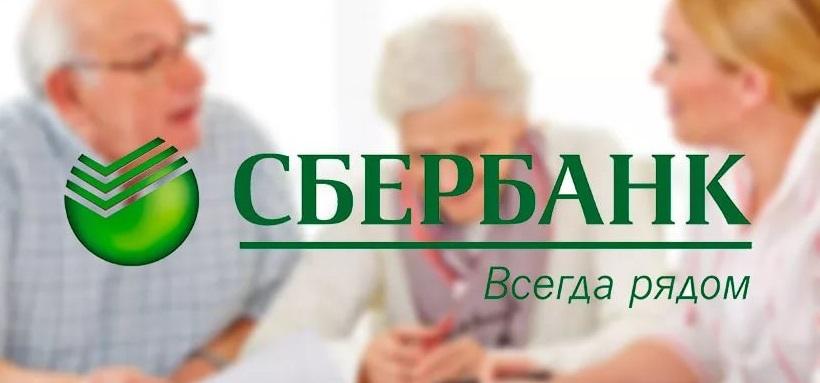 Сотрудник банка рассказывает пожилой паре условия кредитования