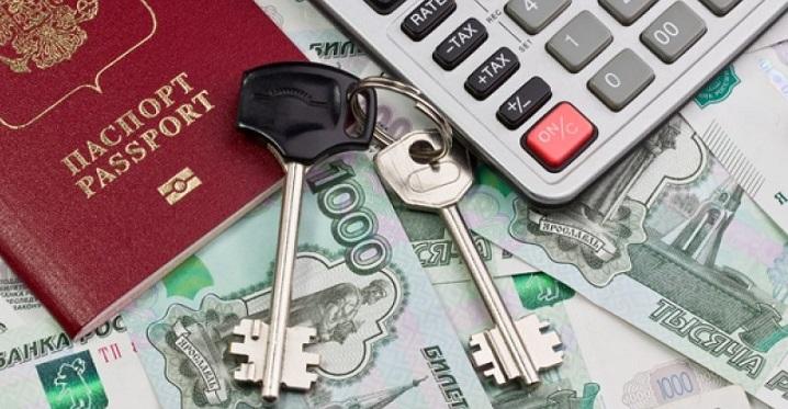 Тысячные купюры, паспорт и ключи от квартиры