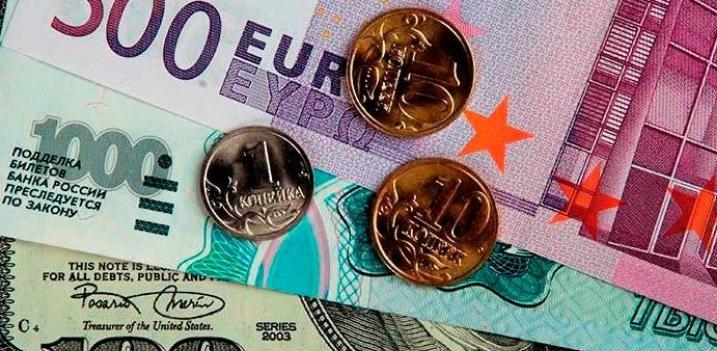 100 долларов, 1000 рублей, 500 евро и копейки
