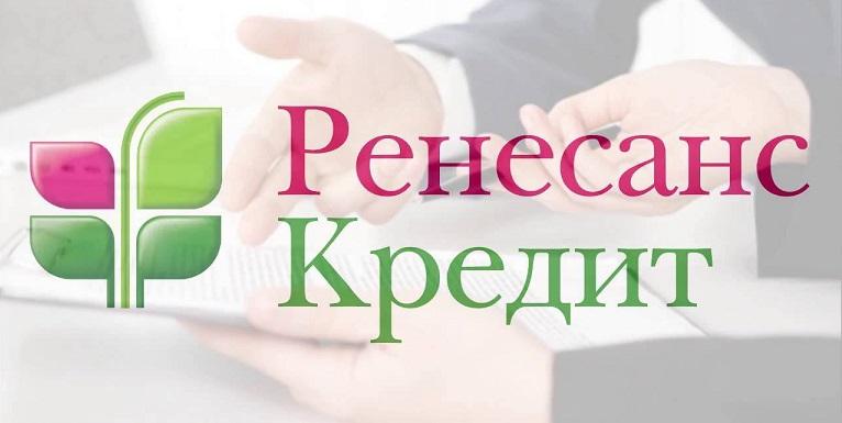 Эмблема банка Ренессанс на фоне рук двух партнеров