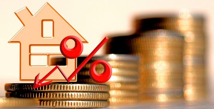 На основании чего можно снизить процент по ипотечному кредиту