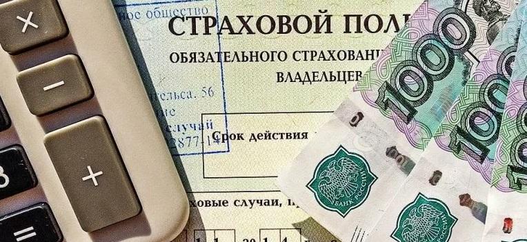 Банки дающие кредит без страховки