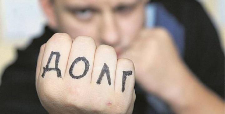 """Надпись на кулаке мужчины: """"Долг"""""""