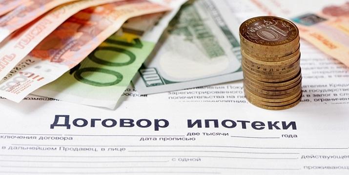 Денежные банкноты в виде евро и договор на заключение ипотечного кредитования