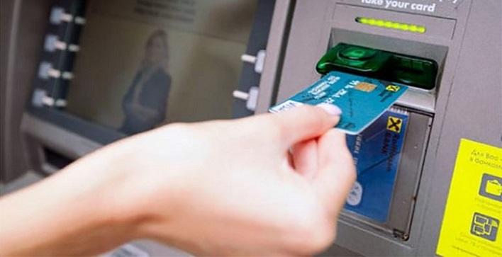 Снятие наличных с карты в банкомате