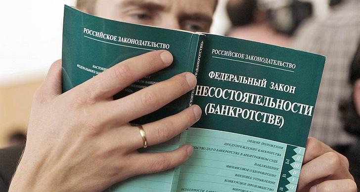 Мужчина изучает закон о банкротстве физических лиц