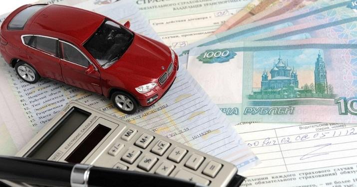 Необходимые документы для возврата денежных средств